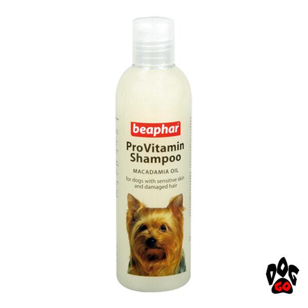 Гипоаллергенный шампунь для собак (йорка) BEAPHAR от раздражения, 250 мл