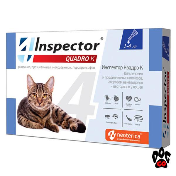 Инспектор для кошек до 4 кг QUADRO K, 0.4 мл