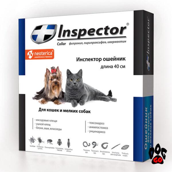 ИНСПЕКТОР Ошейник от блох для собак мелких пород и кошек, 40 см