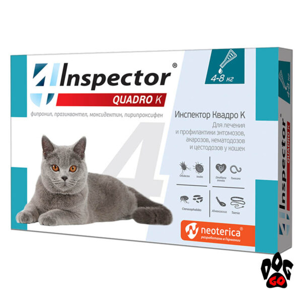 Инспектор от блох для кошек более 4 кг Квадро К Капли на холку от 14 паразитов