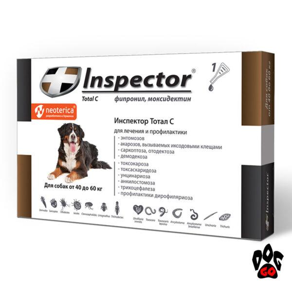 Капли Inspector Total C для собак от 40 до 60 кг, 6 мл