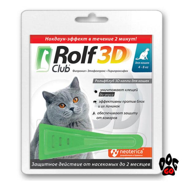Капли от блох для кошек Рольф Клуб 3Д (более 4 кг), 0.8 мл