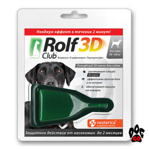 Капли Рольф Клуб 3Д для собак от блох и клещей (40-60 кг), 4 мл