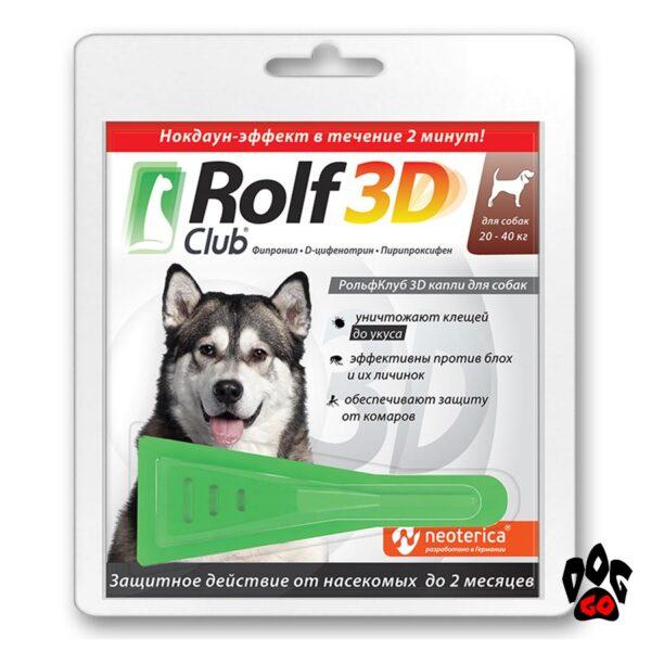 Капли Rolf Club 3D от блох и клещей для собак 20-40 кг, 2.5 мл
