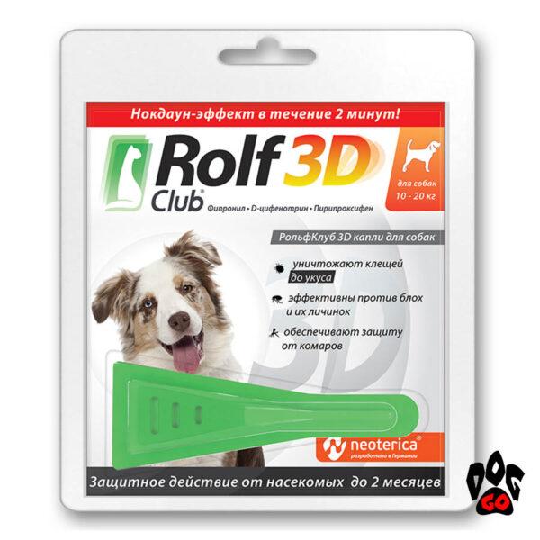Капли Рольф Клуб 3D от клещей и блох для собак 10-20 кг