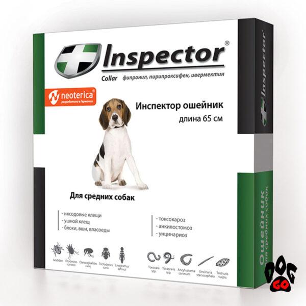 Ошейник для собак от клещей Инспектор для средних пород 65 см