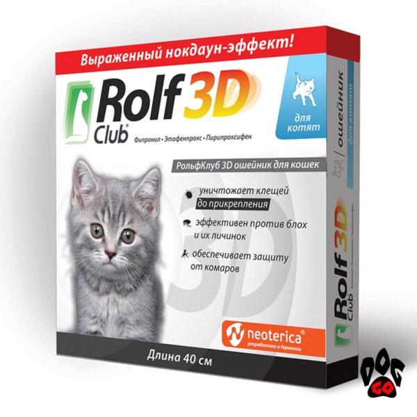 Ошейник от блох для котят Rolf Club 3D, 40 см