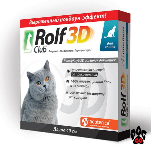 Rolf Club 3D Ошейник для кошек от блох и клещей, 40 см