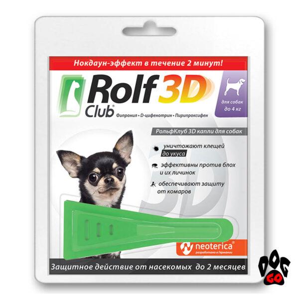 Рольф Клуб Капли для собак до 4 кг от блох и клещей, 0.5 мл