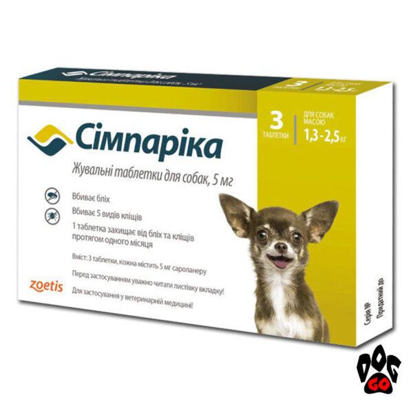 Симпарика 5 мг Таблетки от клещей для собак (1.3-2.5 кг)
