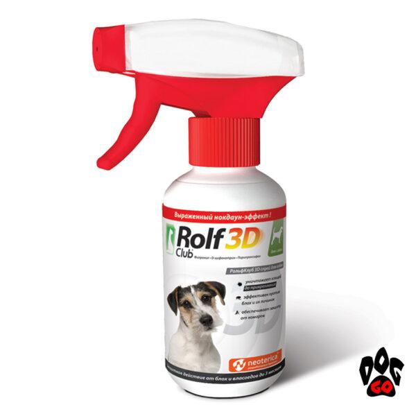 Средство от блох Рольф Клуб 3Д Спрей для собак 200 мл