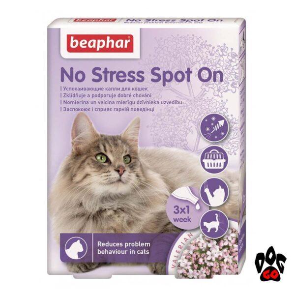 Успокоительные для кошек BEAPHAR No Stress Spot On капли, 3 пип