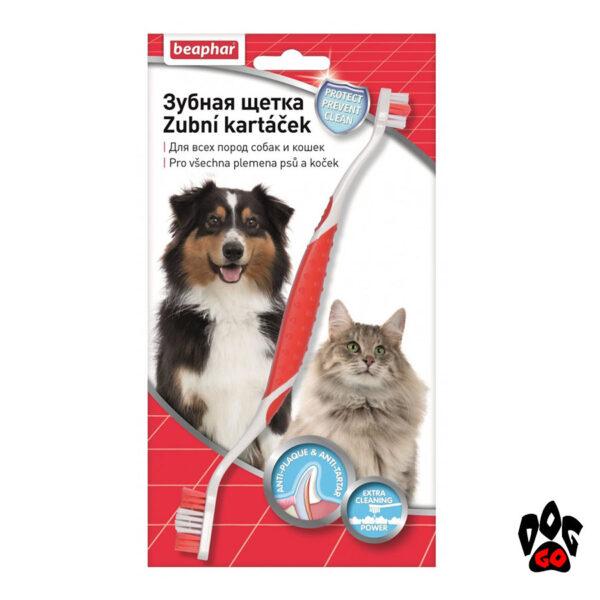 Зубная щетка для собак и кошек BEAPHAR Двусторонняя Toothbrush
