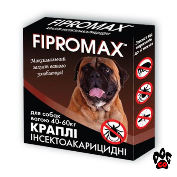 FIPROMAX для собак крупных пород (40-60 кг), капли от блох и клещей, 2 пип. в уп
