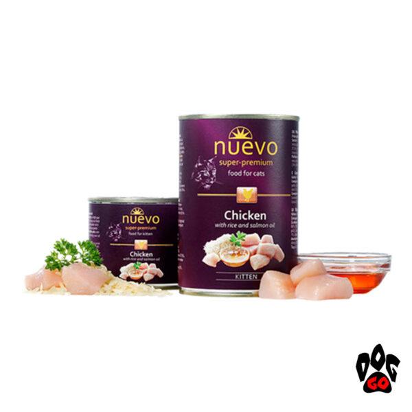 Консервированный корм для котят NUEVO KITTEN с курицей, рисом и жиром лосося, 200 г