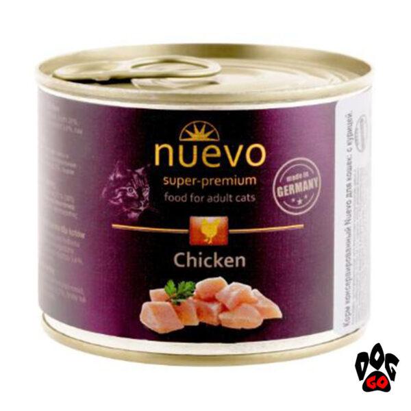 NUEVO корм для кошек влажный ADULT с курицей, 200 г