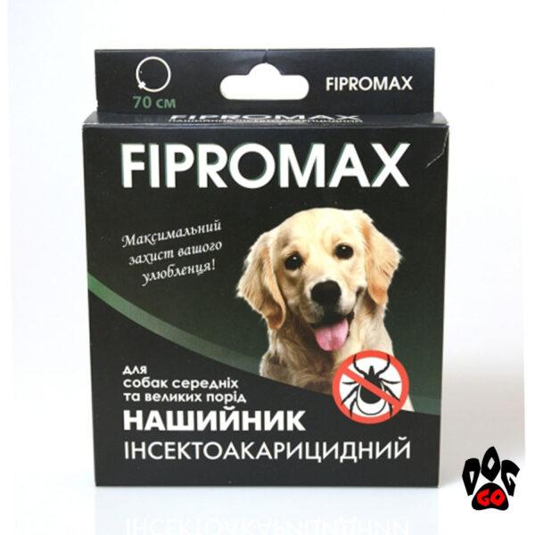Ошейник FIPROMAX для собак средних и крупных пород, 70 см
