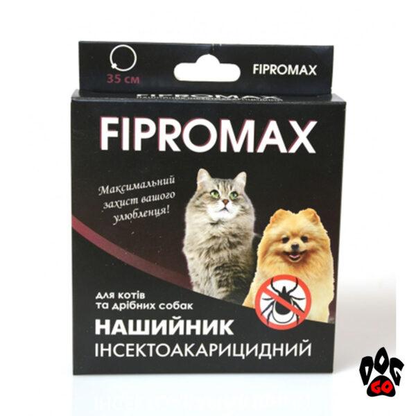 Ошейник ФИПРОМАКС от блох и клещей для кошек и собак мелких пород, 35 см