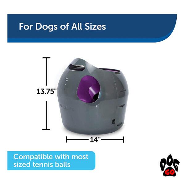 Автоматический метатель мяча для собак PetSafe - 8