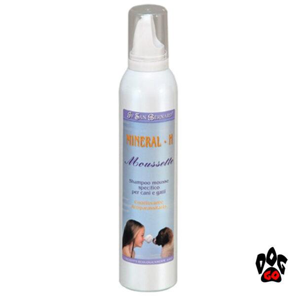 Антисептик для морды собак Мус Iv San Bernard Mineral Anti Parasite, защита от паразитов (кот, собака), 250мл-1