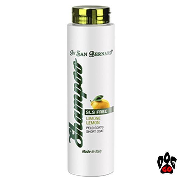 Ив Сен Бернард Шампунь для собак от перхоти Lemon SLS FREE (котов, собак с короткой шерстью)-1