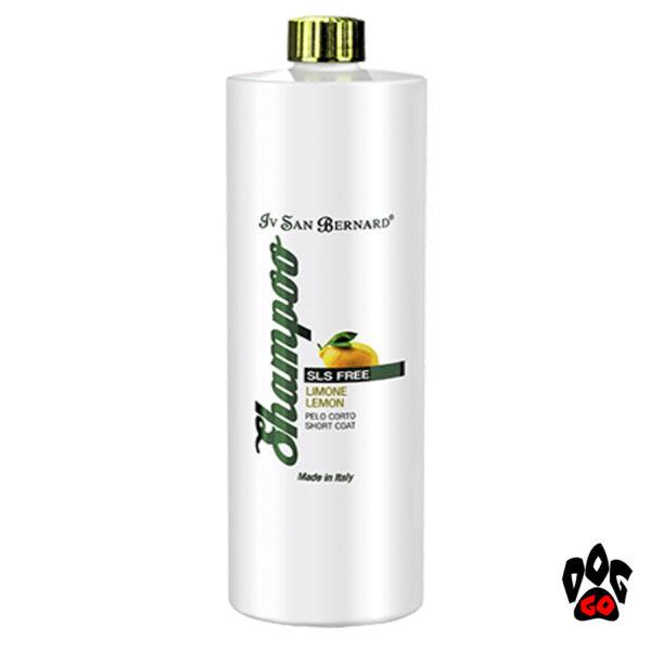 Ив Сен Бернард Шампунь для собак от перхоти Lemon SLS FREE (котов, собак с короткой шерстью)-2