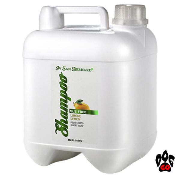Ив Сен Бернард Шампунь для собак от перхоти Lemon SLS FREE (котов, собак с короткой шерстью)-3