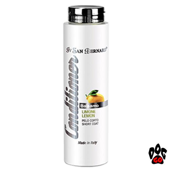 Кондиционер Iv San Bernard Lemon SLS FREE для собак с короткой шерстью, против перхоти (кот, собака)-1