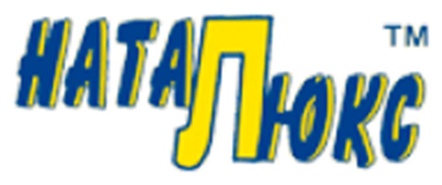 НатаЛюкс
