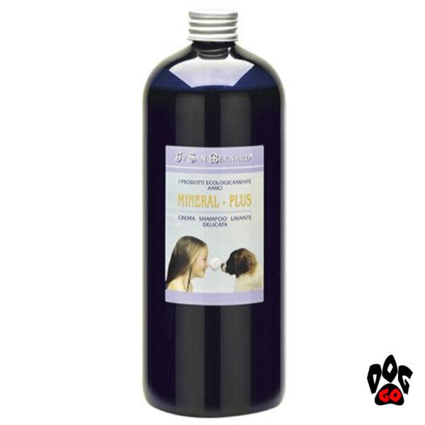 Шампунь для собак от дерматита Iv San Bernard Mineral Plus Cream для воспаленной кожи (кот/собака) 100мл-3л-2