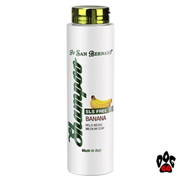 Шампунь для собак профессиональный Iv San Bernard Banana SLS FREE для котов и собак со средней шерстью, смягчающий-1