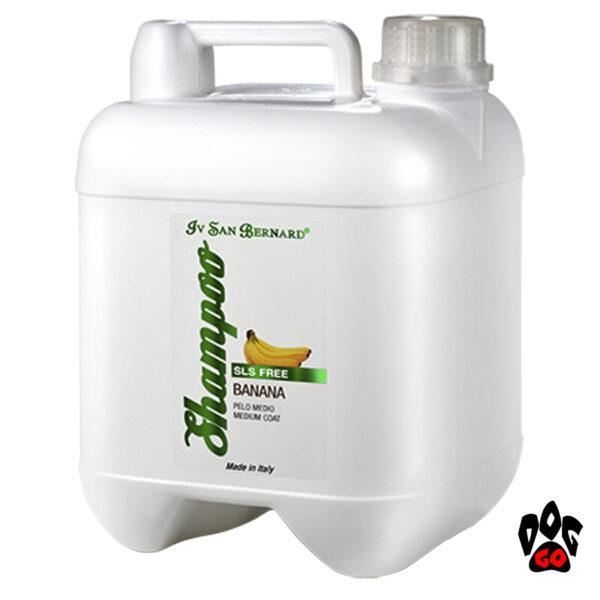 Шампунь для собак профессиональный Iv San Bernard Banana SLS FREE для котов и собак со средней шерстью, смягчающий-3