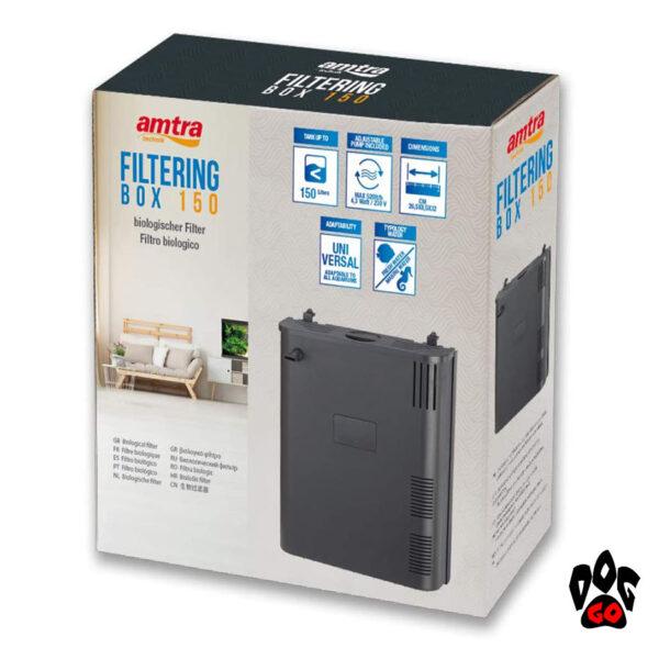 Внутренний фильтр для аквариума до 150 литров AMTRA FILTERING BOX 150 с местом для обогревателя-2