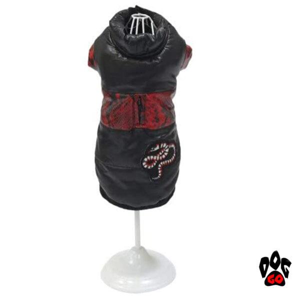 Пуховик для собак CROCI JARED-1