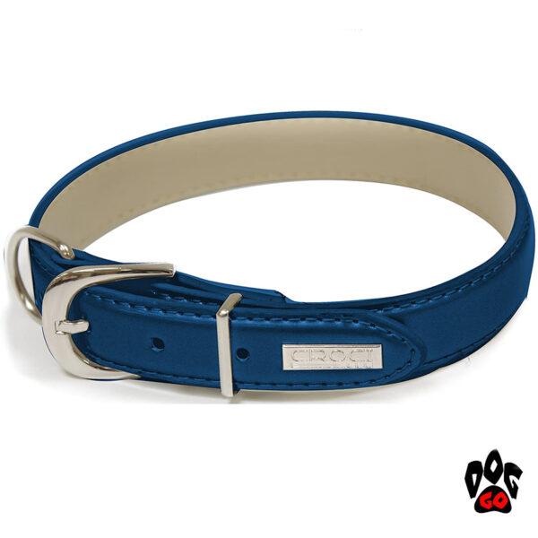 Регулируемый ошейник для собак CROCI COLLARE LUXURY, перламутр, кожзам-2