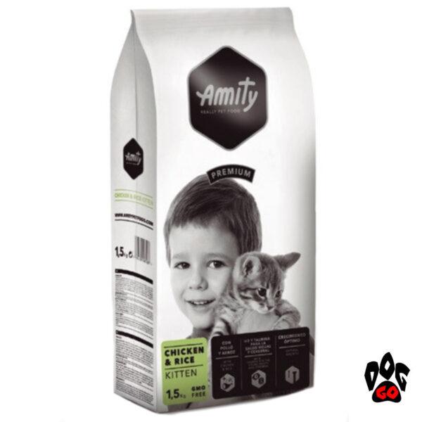 АМИТИ Корм для котят Kitten, с курицей и рисом, повседневный, 1.5кг-1
