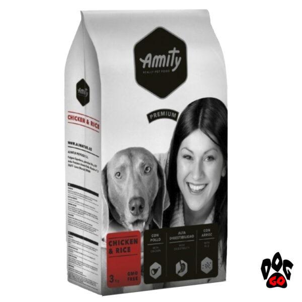AMITY Chicken&Rice Корм для собак, с курицей и рисом, повседневный 3кг-1