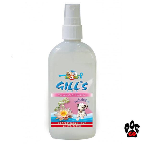Дезодорант для собак и кошек GILL'S CROCI, 150мл-3