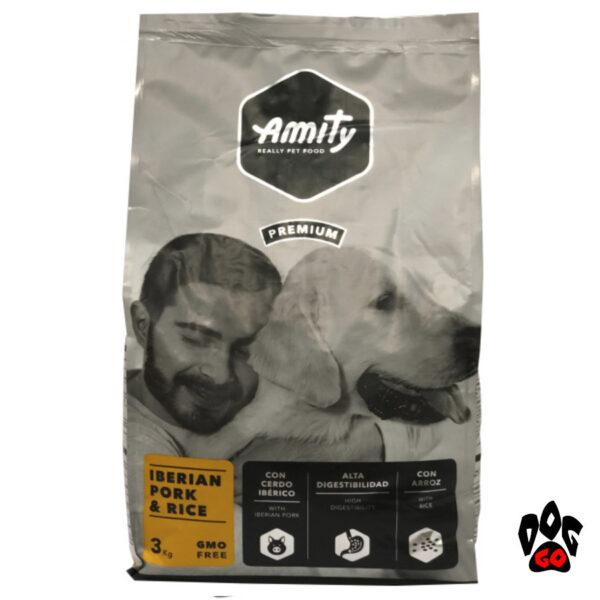 Диетический корм для собак AMITY Iberiab Pork&Rice, с иберийской свининой и рисом, 3кг-1
