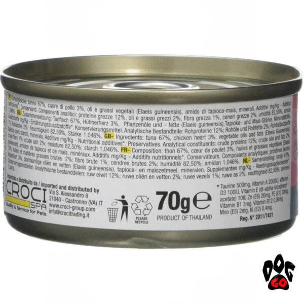 Конcервы для котов VIBRISSE MENU, тунец с куриными сердечками, 70г-3