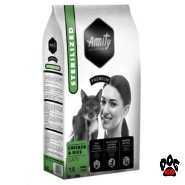 Корм AMITY для стерилизованных котов Chicken&Rice, с курицей и рисом, 1.5кг-1