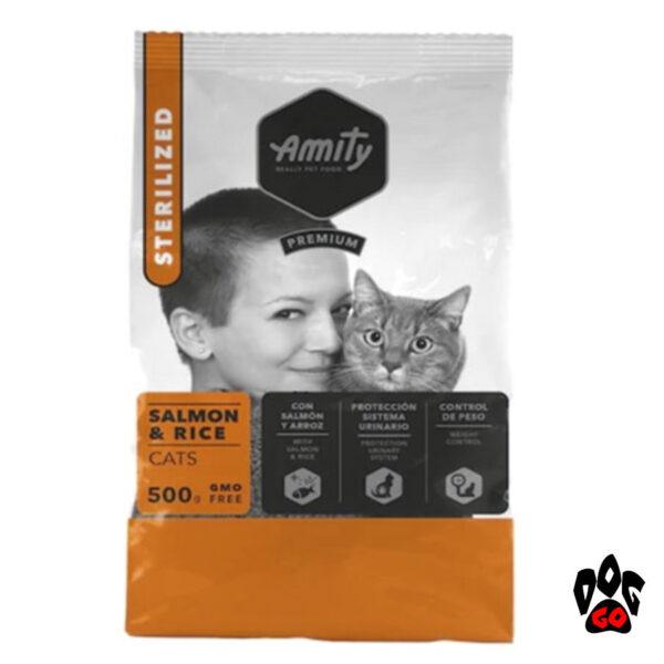 Корм AMITY для стерилизованных котов Sterilized Salmon, с лососем, 500г-1
