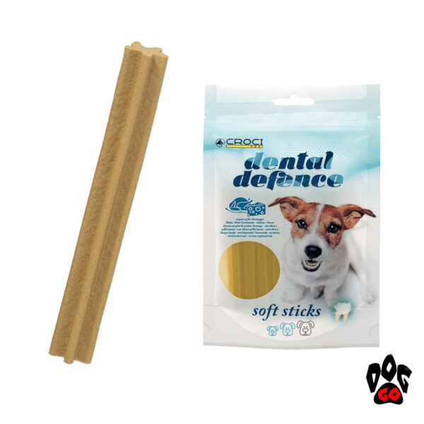 Лакомства для чистки зубов у собак CROCI DENTAL DEFENCE SOFT STICK, 80г-1