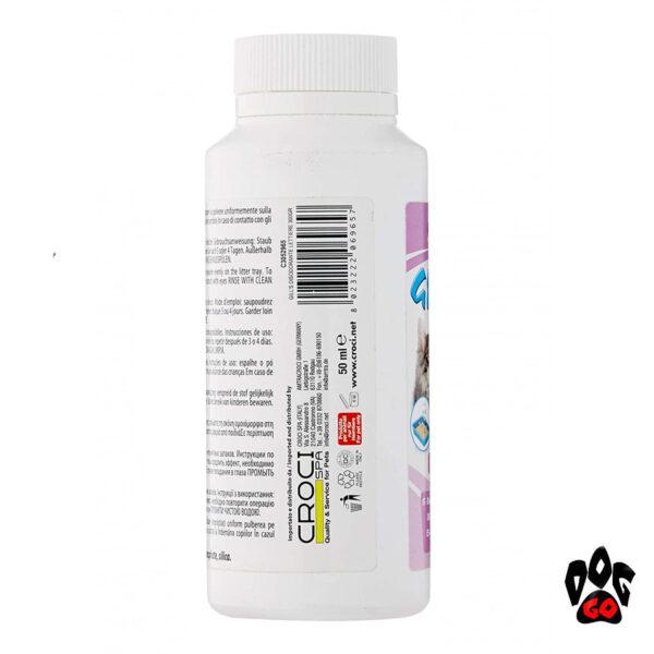 Ликвидатор запаха для кошачьего туалета CROCI, песок-дезодорант GILL'S, 300г-3