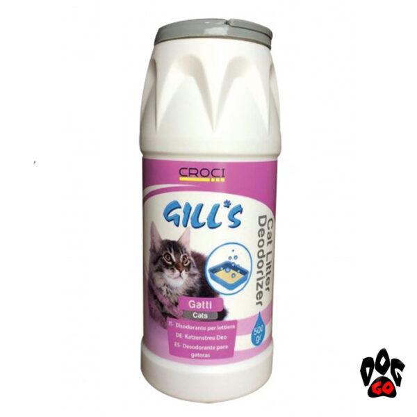 Ликвидатор запаха для кошачьего туалета CROCI, песок-дезодорант GILL'S, 300г-4