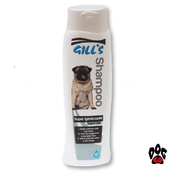 Противогрибковый шампунь для собак с проблемной кожей CROCI GILL'S, Супер дезинфицирующий, 200мл-1