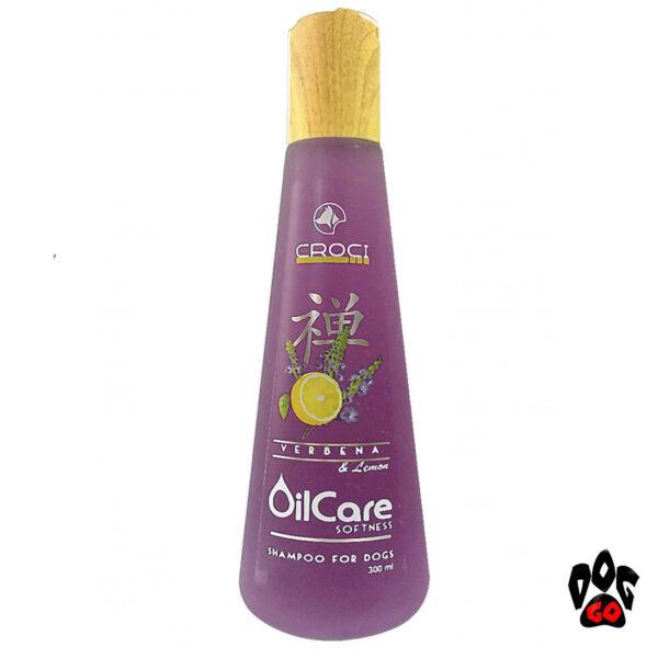 Шампунь от колтунов для собак GILL'S OILCARE CROCI, с маслом вербены, 300мл-1