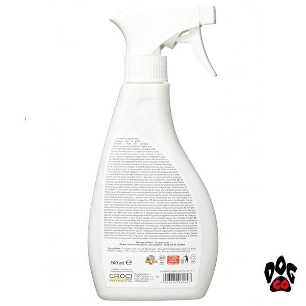 Спрей для отпугивания котов CROCI GILL'S, 300мл-2