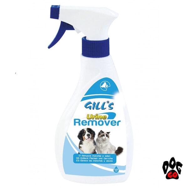 Спрей от кошачьих меток и собачьих CROCI GILL'S URINE REMOVER, 500мл-1