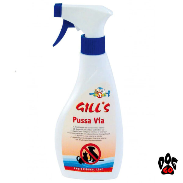 Средство для отпугивания собак и котов GILL'S CROCI Спрей Защита мест, 300мл-2